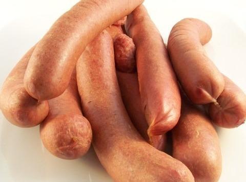 Quick Spanish Wieners Recipe