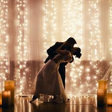 Wedding photographer Geraldo Bisneto (geraldo). Photo of 26.07.2017