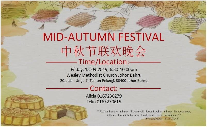 Mid-Autumn Festival Celebration (中秋节联欢晚会)