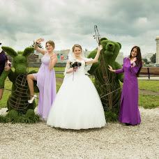 Wedding photographer Mariya Kalugina (mariiakalugina). Photo of 19.10.2015