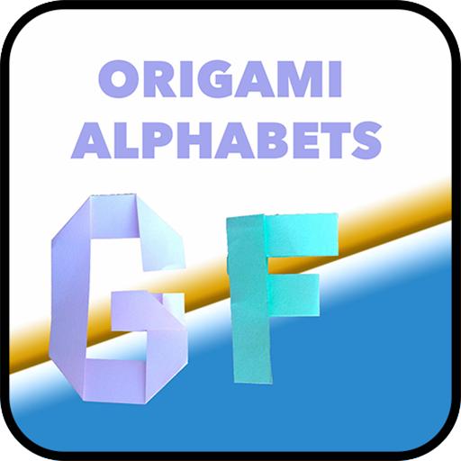 종이 접기 알파벳 教育 App LOGO-硬是要APP