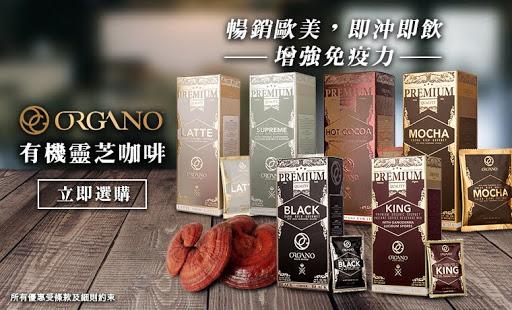 Organo™有機靈芝咖啡_760X460.jpg
