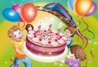 W:\VOD_Content\VOD PICs\ילדים\ספקים שונים קלטות הצגות\NMC\היום יום הולדת\VP000343058.JPG