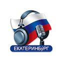 Yekaterinburg Radio Stations - Russia icon