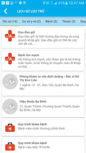 免費下載醫療APP|Cộng Đồng Y Tế app開箱文|APP開箱王