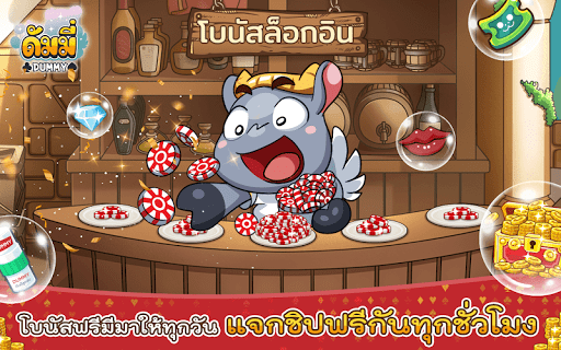 Dummy u0e14u0e31u0e21u0e21u0e35u0e48 & u0e42u0e1bu0e4au0e01u0e40u0e01u0e2du0e23u0e4c   Casino Thai 3.0.462 screenshots 8