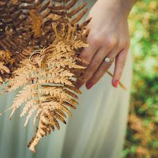 Wedding photographer Lyubov Chirkova (Lyuart). Photo of 25.10.2014