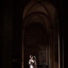 Wedding photographer Larisa Paschenko (laraphotographer). Photo of 26.04.2018