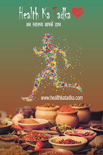 Health Ka Tadka - náhled