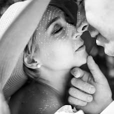Wedding photographer Mikhail Gomenyuk (MGomenuk). Photo of 03.10.2018