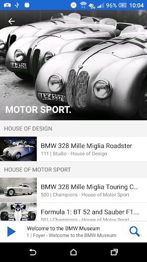 Download BMW Museum 1.2.2 2