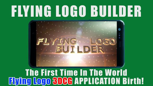 FLYING LOGO BUILDER - 3d Intro Movie Maker screenshot