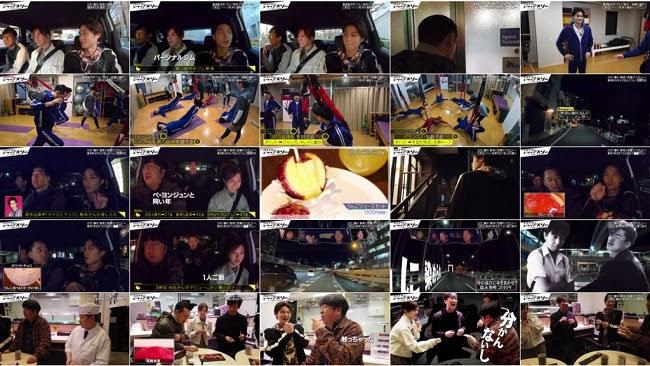200218 (720p) バナナマンのドライブスリー (白石麻衣)