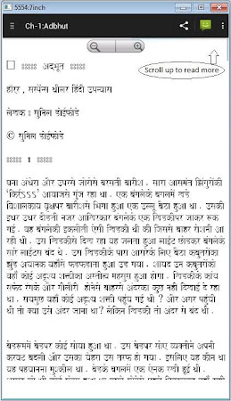 Hindi Novel Book - Adbhut 5.0 screenshot 933436
