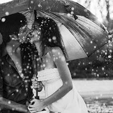 Wedding photographer Margo Serebryakova (margo4ka). Photo of 09.04.2014