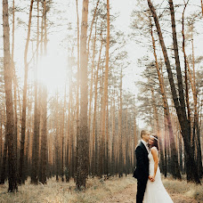 Wedding photographer Katarína Žitňanská (katarinazitnan). Photo of 05.04.2018