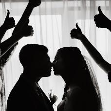 Wedding photographer Roman Kress (AmoresPerros). Photo of 31.07.2018