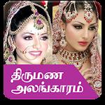 Bridal Wedding Makeup Styles