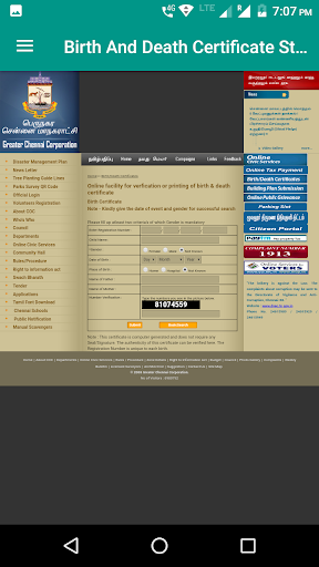 Birth And Death Certificate State Wise screenshot 4