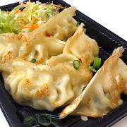 Chicken Gyoza – Chicken Dumpling