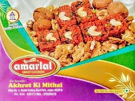 Amarlal Sweet Caters photo 2