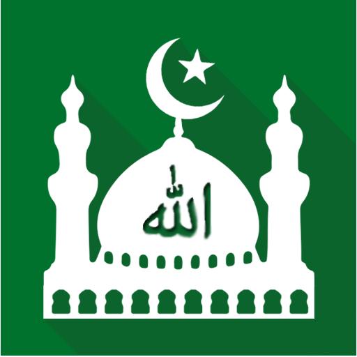 Muslim : Prayer Times