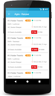 RS Yadav Travels - náhled