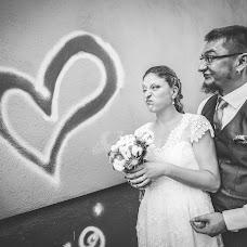Fotograful de nuntă Gina Stef (mirrorism). Fotografia din 20.11.2014