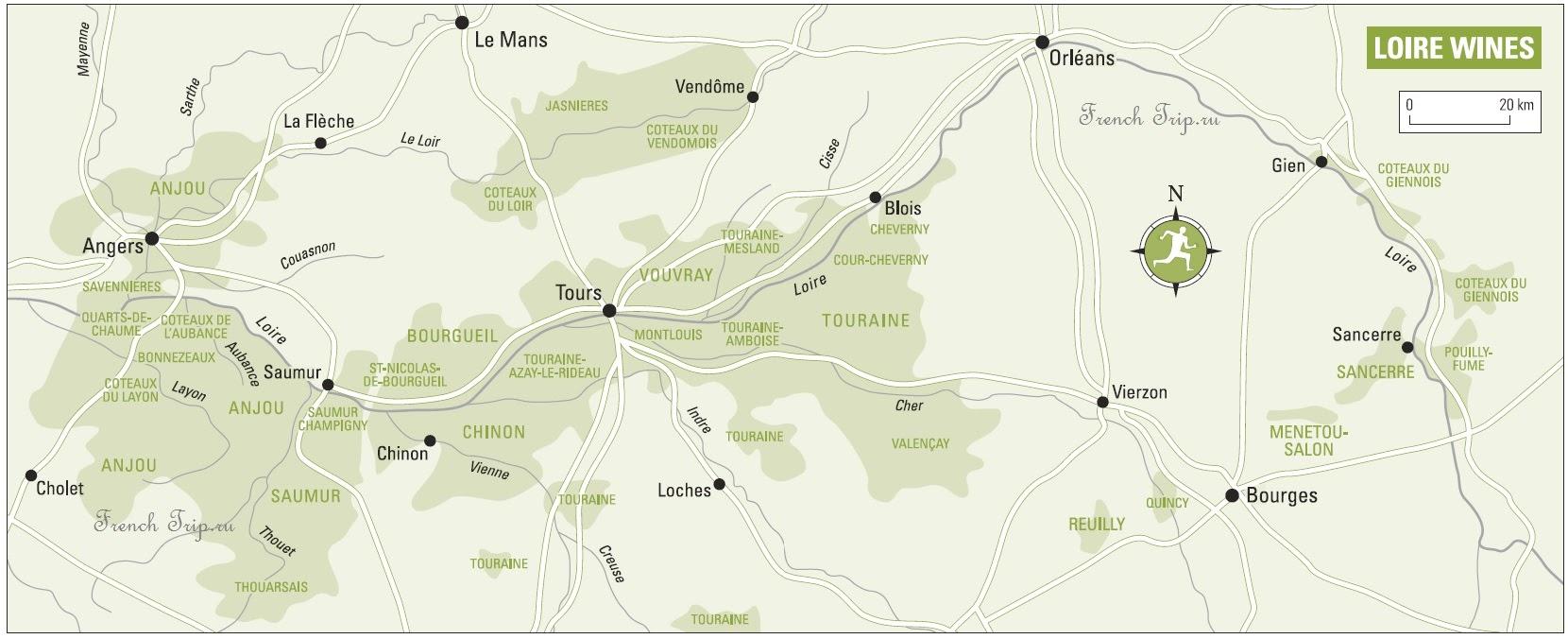 Вина долины Луары