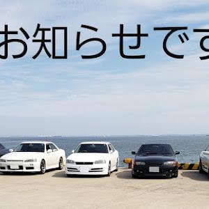スカイライン HCR32 GTS-t TypeMのカスタム事例画像 SAKAZAKIさんの2020年03月28日06:22の投稿