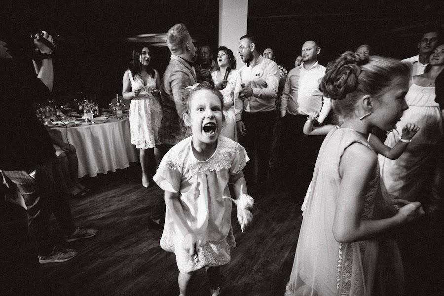 Wedding photographer Vasiliy Klimov (klimovphoto). Photo of 22.12.2018