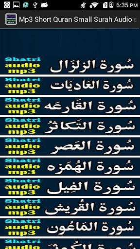 Mp3 Short Quran Surah Audio