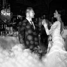 Wedding photographer Denis Trubeckoy (trudevic). Photo of 09.04.2016