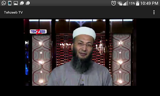 Tehzeeb TV- screenshot thumbnail