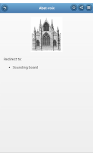 Architectural elements- screenshot thumbnail
