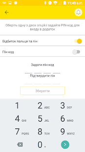 App Київські енергетичні послуги APK for Windows Phone