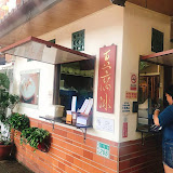 台南五妃廟豆腐冰