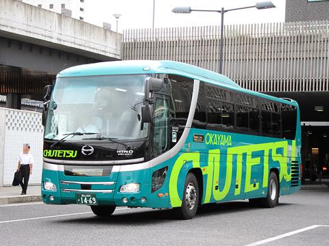 中鉄バス「ハーバープリンス」 1621 岡山駅西口入線