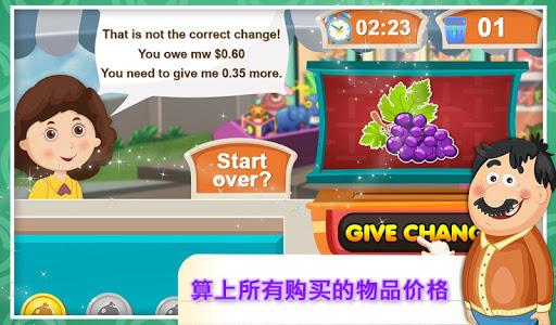 教育必備免費app推薦|孩子幼儿园计数線上免付費app下載|3C達人阿輝的APP
