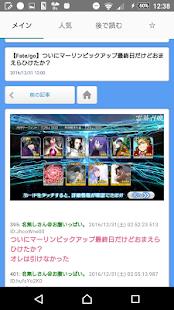 FGOまとめ - náhled