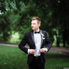 Wedding photographer Aleksandr Shamarin (MEll). Photo of 24.07.2016