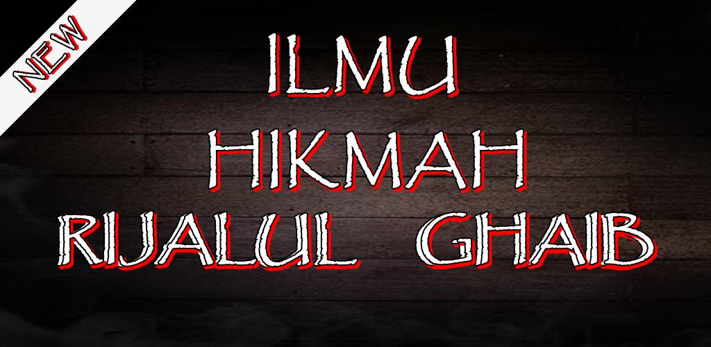 Ilmu Khodam Rijalul Ghaib 1 0 Apk Download - com