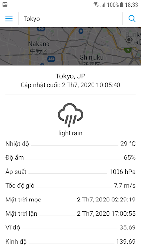 Daily Weather Forecast (Latest Weather Info) ss3