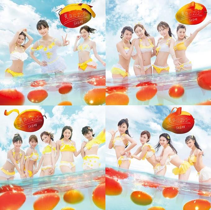 (DVDISO + FLAC) SKE48 21st Single – 意外にマンゴー