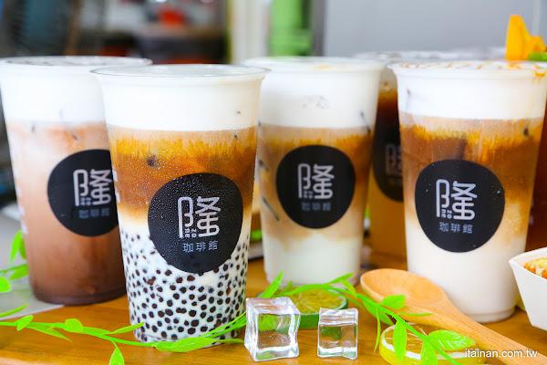隆咖啡Zone Coffee