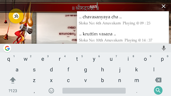 Shri rudram android apps on google play shri rudram screenshot thumbnail fandeluxe Choice Image