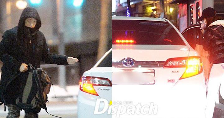 Kpop Dating-News im Jahr 2015 jan