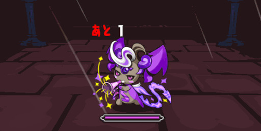ゼローグ∞降臨 ヤミピィ