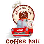 Coffee-Hall - доставка еды