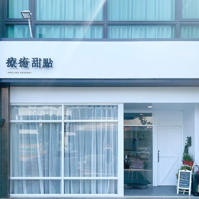台北 新竹 台中 行程 咖啡 美食 Pinkoi 品品市集 agoda訂房